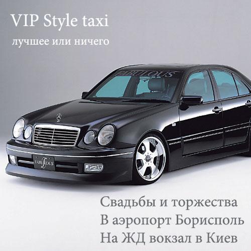 VIP-taxi